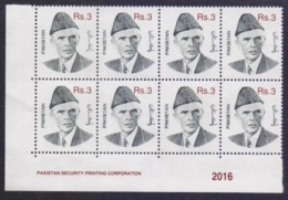 "PAKISTAN - Quaid-e-Azam Jinnah Rs.3 Definitive Corner Block Of 8 Stamps With Year Imprint ""2016"" MNH - Pakistan"