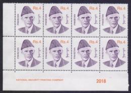 "PAKISTAN - Quaid-e-Azam Jinnah Rs.4 Definitive Corner Block Of 8 Stamps With Year Imprint ""2018"" MNH - Pakistan"