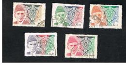 PAKISTAN  -  SG 936.941  -  1994 M.A. JINNAH, POLITICIAN     -  USED ° - Pakistan