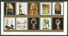 Fujeira,Sweethearts Of Pharaoh Tutankhamen-Amun 1972.,imperforated,MNH - Fujeira