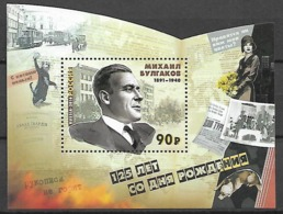 Russia 2016 The 125th Anniversary Of The Birth Of Mikhaíl Afanasyevich Bulgakov  MNH - 1992-.... Federation