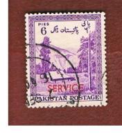 PAKISTAN  -  SG O53  -  1954 OFFICIAL STAMP: LANDSCAPE (OVERPRINTED)    -  USED ° - Pakistan