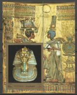 Fujeira,Sweethearts Of Pharaoh Tutankhamen-Amun 1972.,block,MNH - Fudschaira