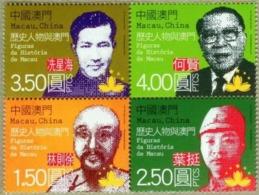 Macau 2011 Historic Figures MNH - 1999-... Chinese Admnistrative Region