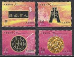 Macau 2012 70th Anniversary Of Tai Fung Bank MNH Unusual (varnish) - Unused Stamps