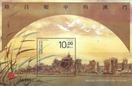 Macau 2012 Macao Seen By Lok Cheong M/S MNH Painting Bird - Unused Stamps