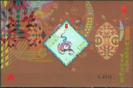Macau 2013 Lunar Year Of The Snake M/S MNH Fauna Zodiac Unusual (embossed, Hot Foil Stamping, Hologram) - Unused Stamps