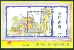 Macau 2013 Streets Of Macao II M/S MNH - Unused Stamps