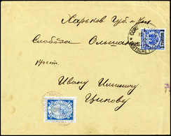 Beleg Deutsche Auslandspost Türkei - Stamps