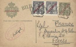 1911  - C P E P  10 Reis + Compl.  Paire 5 Reis  De Villa Nova De Gaya - 1910-... République