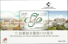 Macau 2014 S#1414 140th Anniversary Of Conde De São Januário General Hospital M/S MNH Medicine - 1999-... Chinese Admnistrative Region