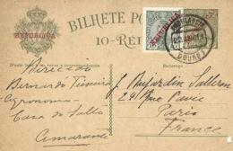 1911  - C P E P  10 Reis + Compl.  10 Reis  D' Amarante - Lettres & Documents