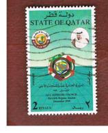 QATAR  -  MI 852  -  1990 GULF CO-OPERATION COUNCIL  USED ° - Qatar