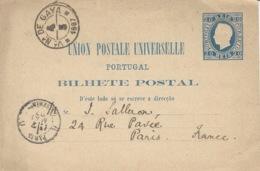 1887  - C P E P  20 Reis  De Villa Nova De Gaya  Pour Paris - 1910-... République