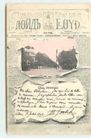 LETTONIE - Libau Ulichstrasse - Libauer Lloyd - Lettonie