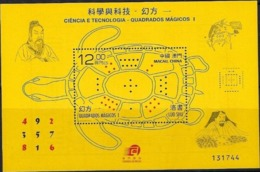 Macau 2014 Science And Technology – Magic Squares I M/S MNH Fauna Turtle - Unused Stamps