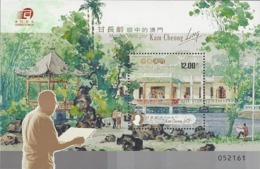 Macau 2014 Macao Seen By Kam Cheong Ling M/S MNH Painting - 1999-... Chinese Admnistrative Region