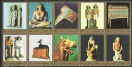 Fujeira,Egyptian Art 1972.,MNH - Fudschaira