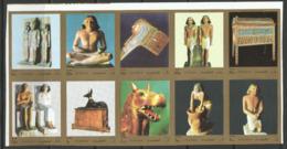 Fujeira,Egyptian Art 1972.,imperforated,MNH - Fujeira