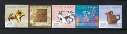 Macau 2015 Lunar Year Of The Goat MNH Fauna Zodiac Unusual (embossed, Hot Foil Stamping, Hologram) - 1999-... Chinese Admnistrative Region