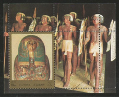 Fujeira,Egyptian Art 1972.,block,MNH - Fudschaira