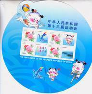 CHINA 2017-20 13th National Games Of PRC Sport Stamps Special Sheet - Handball