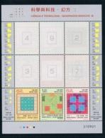 Macau 2015 Science And Technology – Magic Squares II Sheet MNH Mathematics - 1999-... Chinese Admnistrative Region