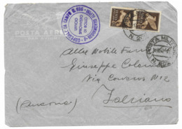 DALLA RUSSIA - P.M.202 - A FABRIANO - 31.10.1942 - UFFICIO SPROVVISTO DI BOLLI. - 1900-44 Victor Emmanuel III