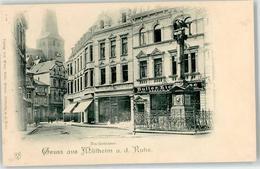 52472768 - Muelheim An Der Ruhr - Muelheim A. D. Ruhr