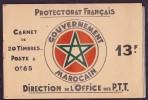 Maroc Carnet Complet N°140 X 20 Timbres - Papier Sulfurisé Adhéré à La Gomme - 4 Scans -  TB - Ungebraucht
