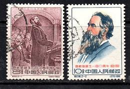 C80 1960 Karl Marx POSTALLY USED ( = Scarce) (899) - 1949 - ... Volksrepublik