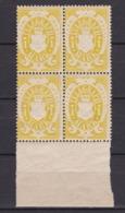 Bayern - 1876 - Telegrafenmarken - Michel Nr. 21 - Viererblock Mit UR - Postfrisch - Bayern
