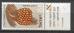 Israël N° 138  Et 157 à 159   Avec Tabs  Neufs  * * TB  = MNH VF    Soldé ! ! !     Le Moins Cher Du Site ! ! ! - Israel