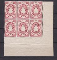 Bayern - 1876 - Telegrafenmarken - Michel Nr. 18 - Eckrandsechserblock - Postfrisch - Bayern