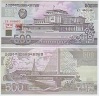 Korea North 500 Won 1998 Pick 44S UNC 0000000 - Korea, Noord