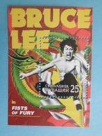 TCHOUVACHIE 2001 - BLOC 1 TIMBRE - BRUCE LEE - 1992-.... Federatie