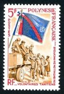 POLYNESIE 1964 - Yv. 29 **   Cote= 12,70 EUR - Volontaires Du Bataillon Du Pacifique  ..Réf.POL24303 - Polynésie Française