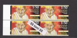 2019 150 Years Since His Birth - Mahatma Gandhi 1v.-MNH  Block Of Four  Bulgaria / Bulgarie - Mahatma Gandhi
