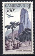 Col17  Colonie Cameroun PA  N° 41 Neuf XX MNH Cote 32,00€ - Poste Aérienne