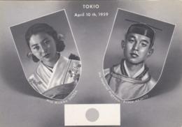 CARTOLINA - POSTCARD - GIAPPONE - APRIL 10 TH 1959 - Tokyo