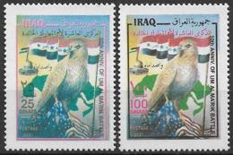 2001 Irak Mi. 1655-6 **MNH  10. Jahrestag Des Amerikanischen Angriffes. - Irak