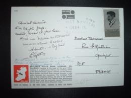 CP Pour La FRANCE TP JM SYNGE 4 OBL.MEC.5 AUG 1971 - Covers & Documents