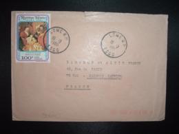 LETTRE Pour La FRANCE TP NOEL 1981 ADORATION DES ROIS MAGES 100F OBL.19 12 1985 LOME RP TOGO - Togo (1960-...)