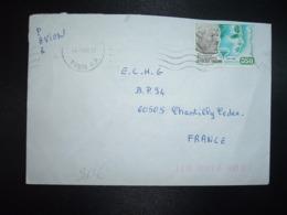 LETTRE Pour La FRANCE TP 30e ANNIVERSAIRE DE LA REPUBLIQUE 350 OBL.MEC.4-1 88 TUNIS RP - Tunisia (1956-...)