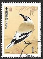 CHINE  2002  -  YT  3972  -  OIseau   Biddulph's Ground-jay - Oblitéré - Oblitérés