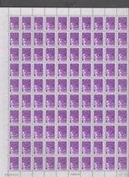 SAINT PIERRE ET MIQUELON 1 Feuille 100 T N°YT 658 MARIANNE DE LUQUET Date 20.08.98 - St.Pierre & Miquelon