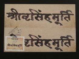 Carte Maximum Card écriture En Inde Writing In India Hindi Language Venda (ref 86199) - Langues