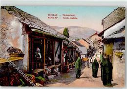 52477668 - Mostar - Bosnia And Herzegovina