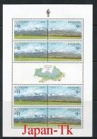 """SLOWAKEI Mi. Nr. 337-338  Europa Cept """" Natur- Und Nationalparks"""" - 1999  -Kleinbogen -MNH - 1999"""