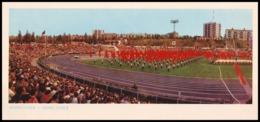 UKRAINE (USSR, 1973). MYKOLAIV. STADIUM ''SUDNOBUDIVNYK''. Unused Postcard - Stadiums